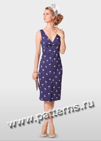 5a20028a3f84975 Выкройка Burda (Бурда) 7059 — Платье с вырезом лодочкой   Мода для  невысоких женщин