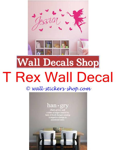 Family name wall decals dandelion wall decals australia design my own wall decal classroom wall decals gold wall sticker nursery decal hummingbir