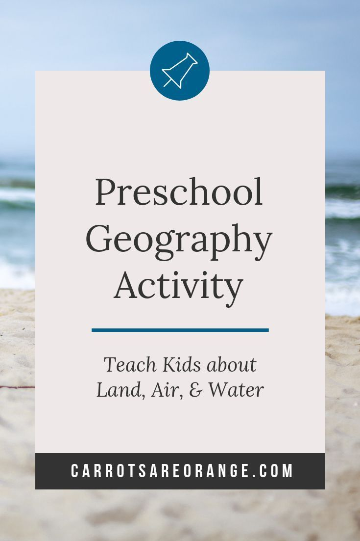 Photo of Teach Your Kids Geography with a Simple Land Air Water Activity
