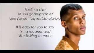 2c8779945baae939885a6d00826d96d7 stromae tous les mêmes lyrics francais translation english