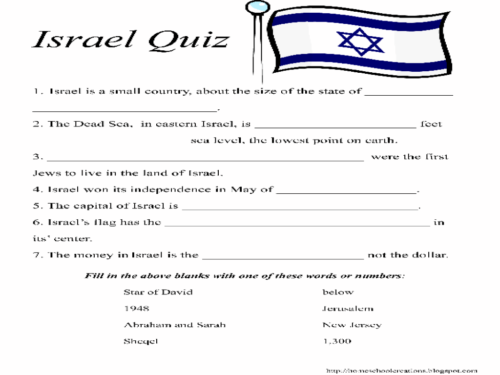 Worksheet About Israel