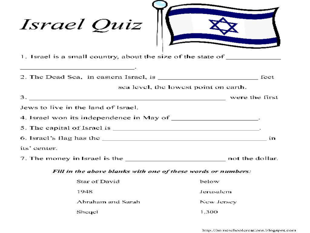 Worksheet About Israel