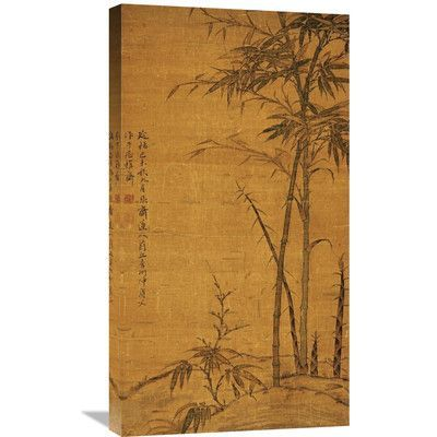 Global Gallery 'Green Bamboo' by Li Kan Painting Print on Wrapped Canvas