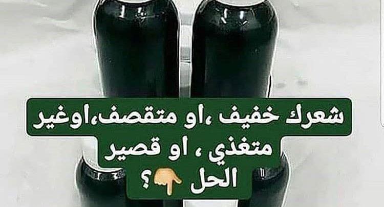 اضرار زيت الحشيش الافغاني هل هى حقيقة Oils Drink Sleeves Koozies