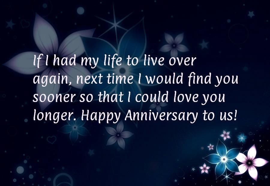 Happy Anniversary Quotes For Husband Happy Anniversary Message For
