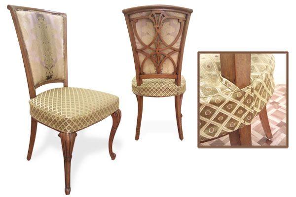 Картинки по запросу чехол только на сиденье для стула ...