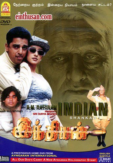 Indian tamil movie bluray video songs free download