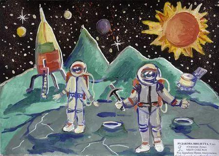 детские рисунки космоса и планет красками быстрый кредит на карту круглосуточно
