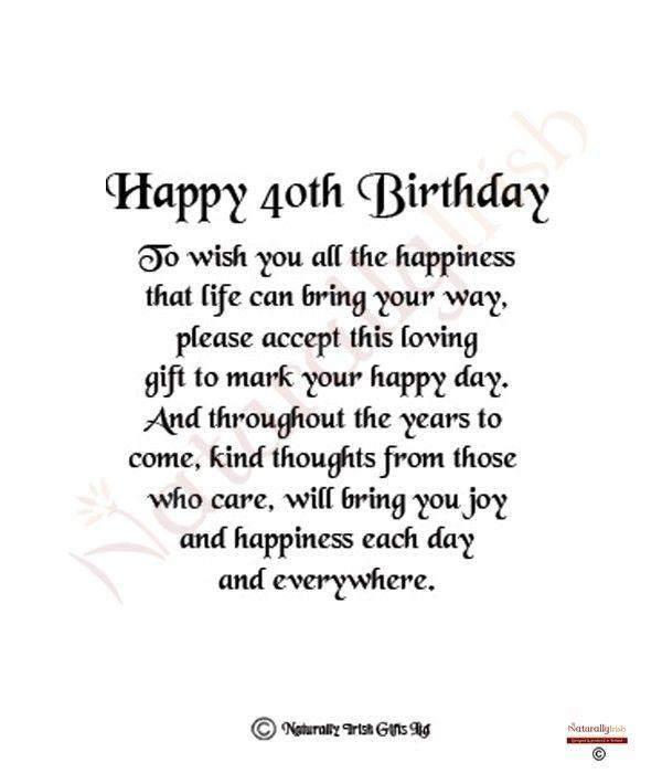40 Funny Self Love Quotes: 1532-872688_happy_40th_birthday_8x6_verse_photo_frame.jpg