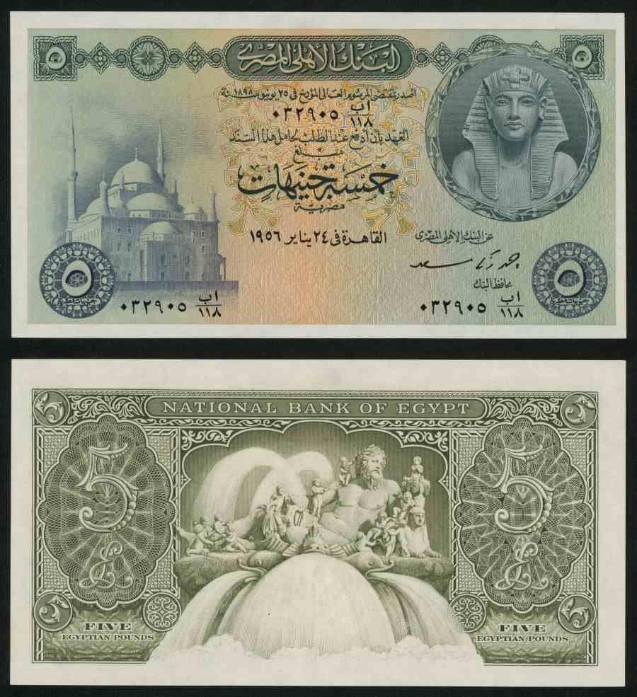Currency 1956 Egypt Five Pounds National Bank Of Egypt Pick Number 31 Beautiful Crisp Uncirculated Banknote Billetes De Banco Billetes Billetes Del Mundo