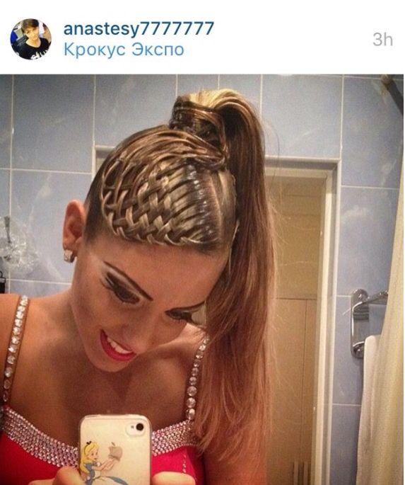 high ponytail hairstyle latin