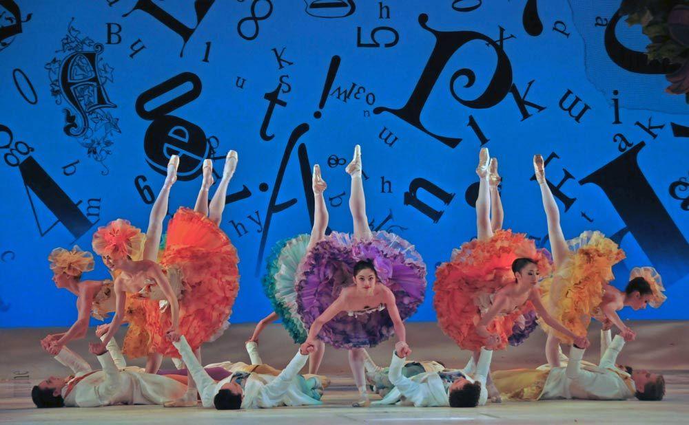 Alice S Adventures In Wonderland Royal Ballet Alice