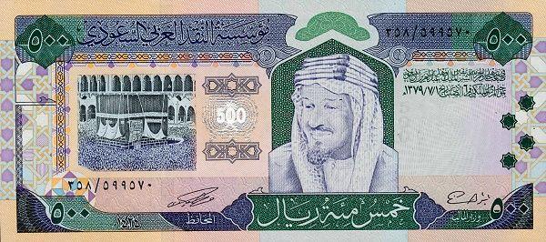 Matawang Arab Saudi 500 Riyals Tahun 2003 Tukaran Matawang Eid Crafts Arabic Art Happy Eid