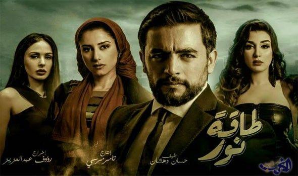 معرفة السبب الرئيسي لسرقة جيهان خليل في الحلقة الثامنة من Movie Posters Poster Movies