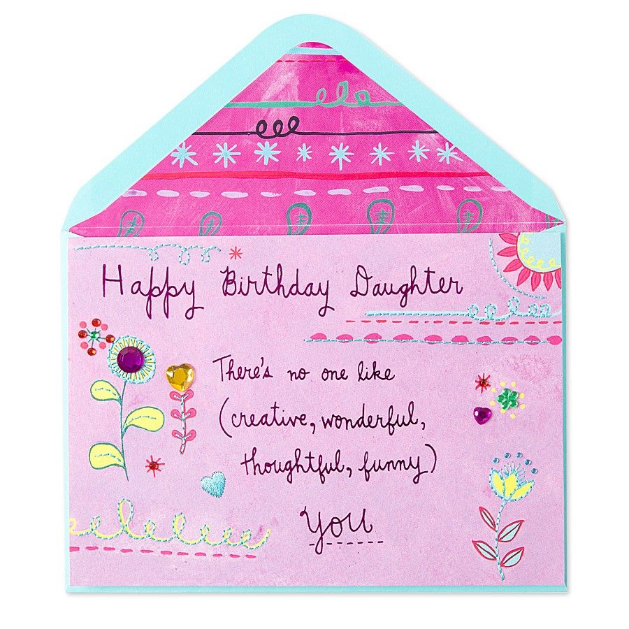 No One Quite Like You For Daughter Happy Birthday Card Papyrus