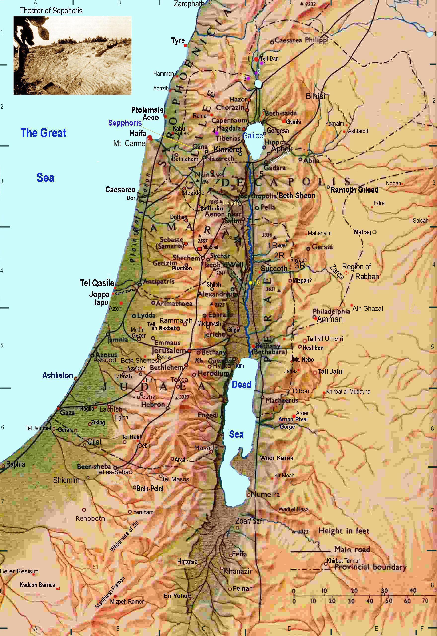 Carte Relief Israel Carte Des Reliefs De Israel Carte Relief Voyage Israel Israel