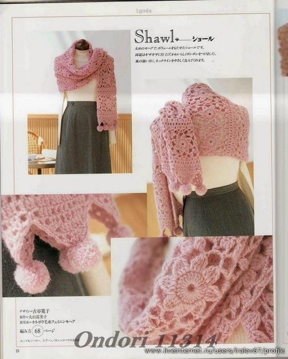 Crochet and arts: shawl