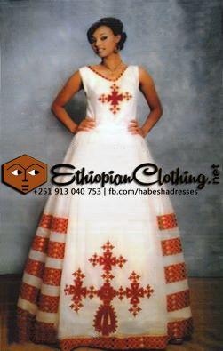 Traditional Ethiopian Wedding Dresses Ethiopianclothing