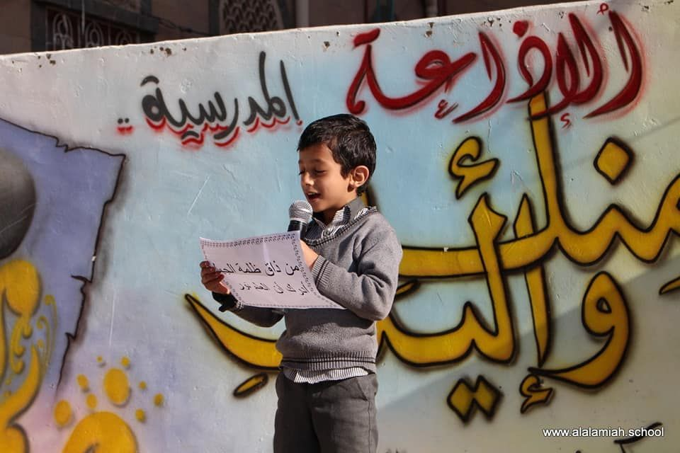 مسابقة أفضل إذاعة مدرسية من ذاق ظلمة الجهل أدرك أن العلم نور مصطفى نور الدين Aww