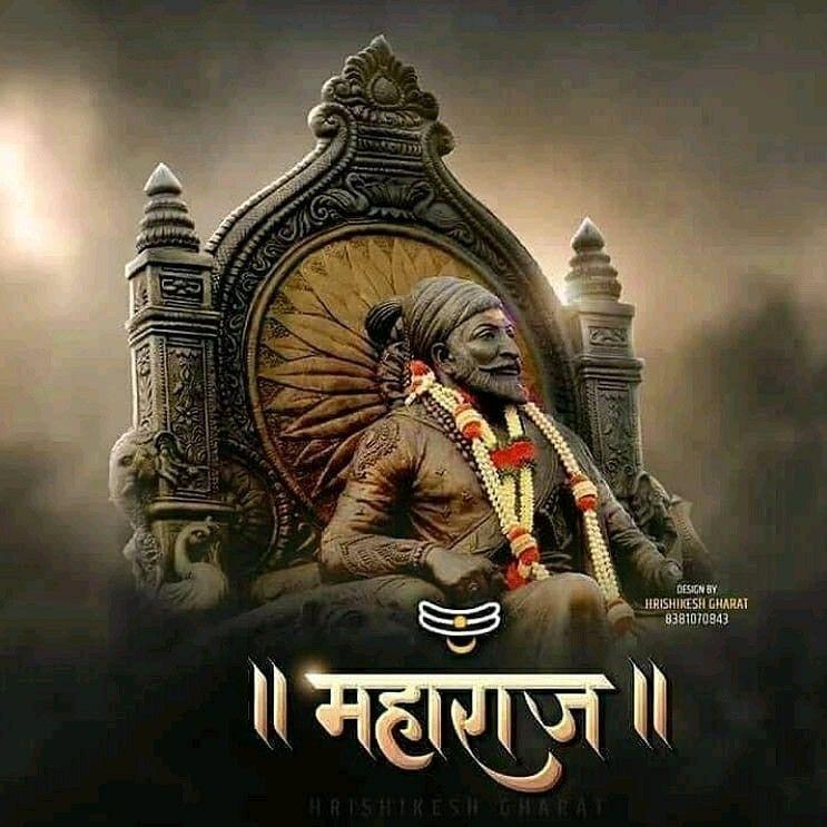 Shivray Shivaji Maharaj Wallpapers Royal Wallpaper Shivaji Maharaj Hd Wallpaper