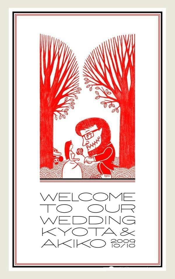 Japanese Wedding Invitation Cards | Design: Typography & Layout ...