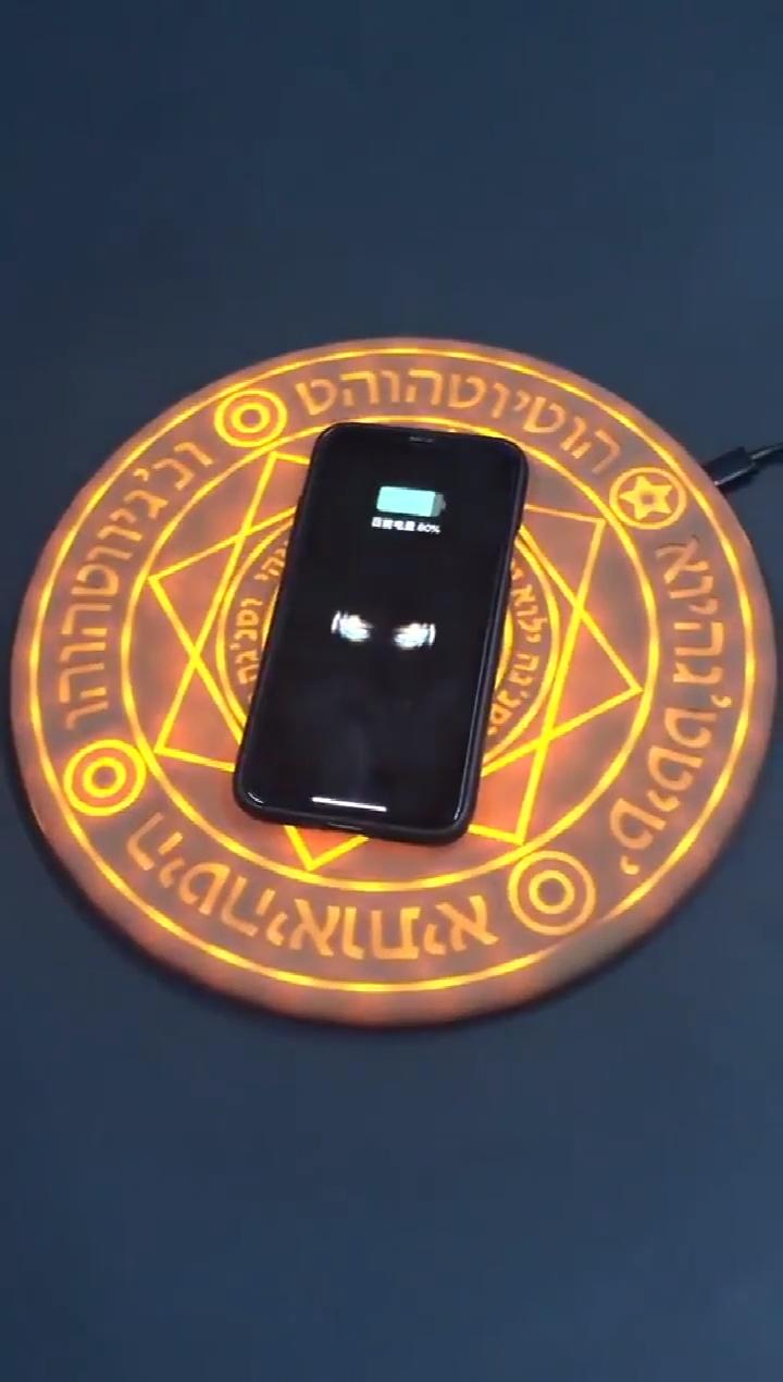 Magic Circle Wireless Charger