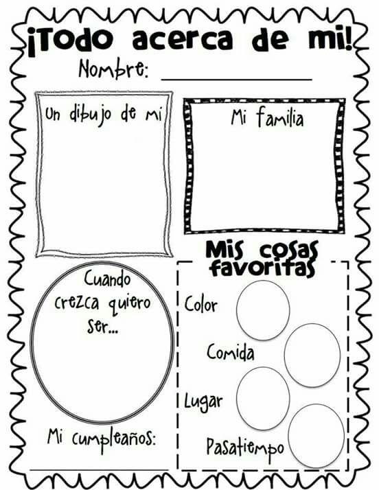 Hoja de presentación   Niños   Pinterest   Pre kinder, Spanish and ...