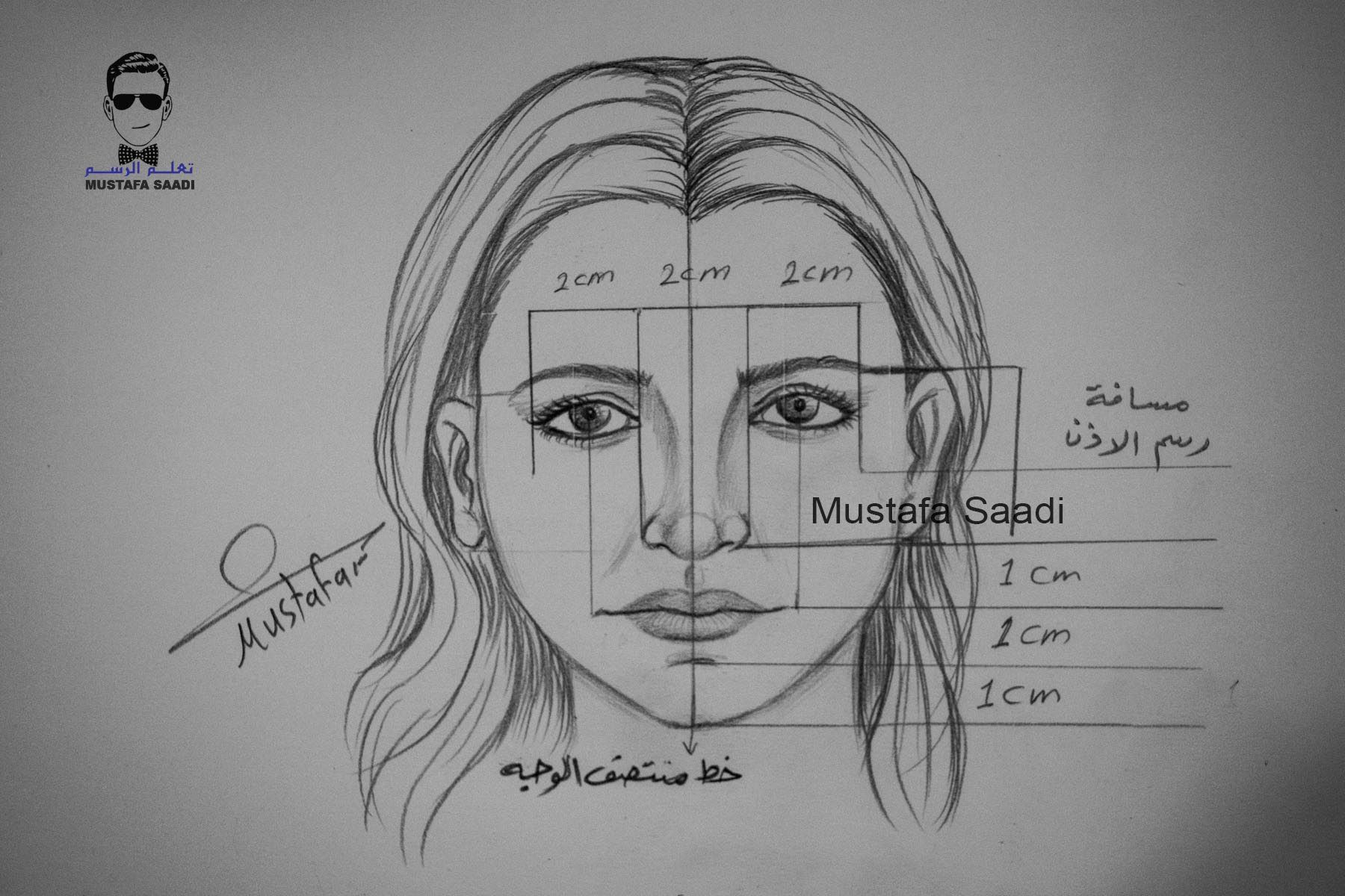 نسب الوجه تعلم رسم الوجه خطوة بخطوة للمبتدئين Pencil Art Drawings Youtube Art Art Pages