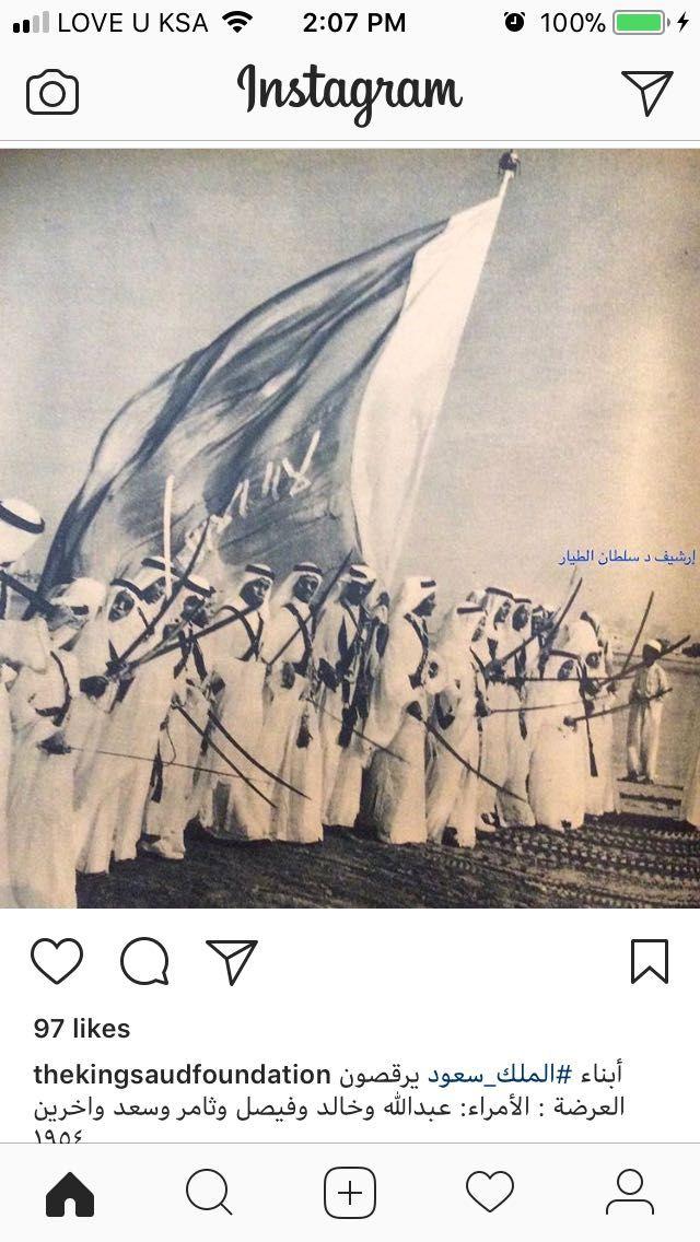 أبناء الملك سعود Dubai Instagram Myths