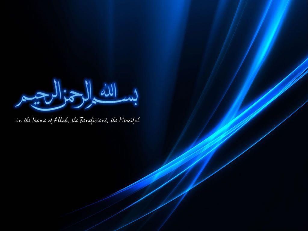 Islamic Wallpaper Free Download Hd Kertas Dinding Agama Sketsa