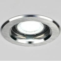 Photo of Recessed spot modern aluminum RundLumidora.com