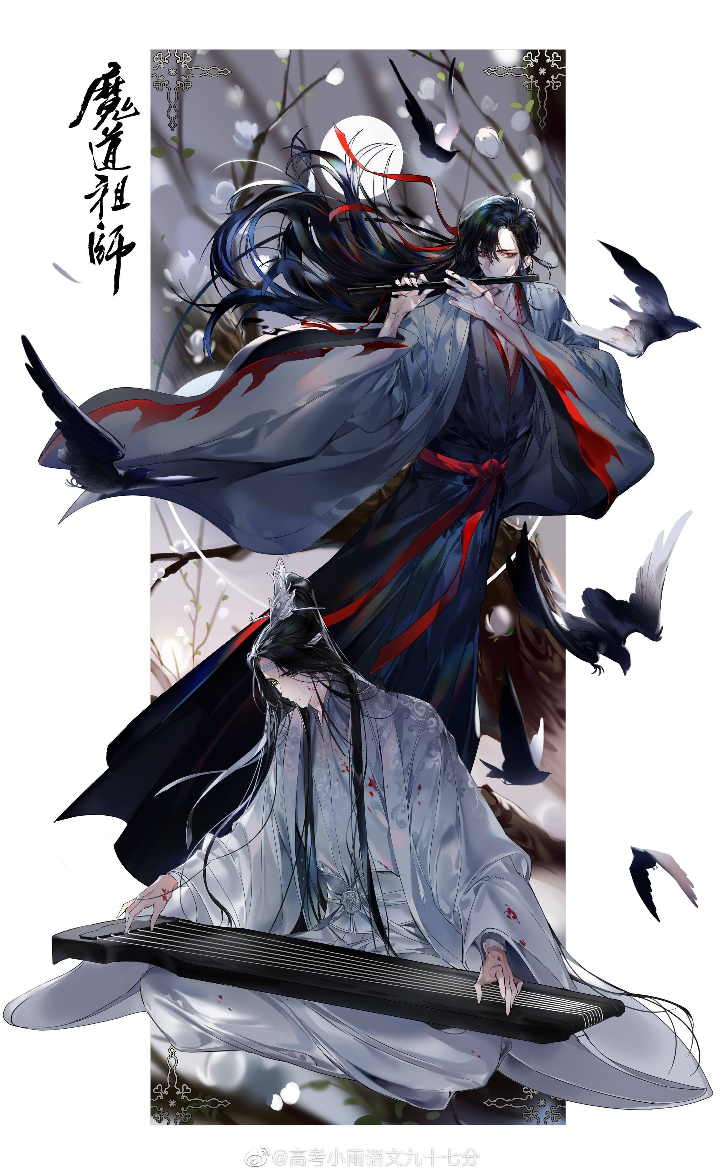 Pin by Ling Wu on MDZS&The Untamed cutest/prettiest