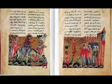 """Cos'è il """"Libro di Mush""""?   Antonia Arslan narra, attraverso l'avventuroso racconto del salvataggio del prezioso manoscritto, il genocidio di un intero popolo.  Vi proponiamo l'intervista all'autrice andata in onda su Radio Capital.  http://www.skira.net/libro-di-mush.html"""