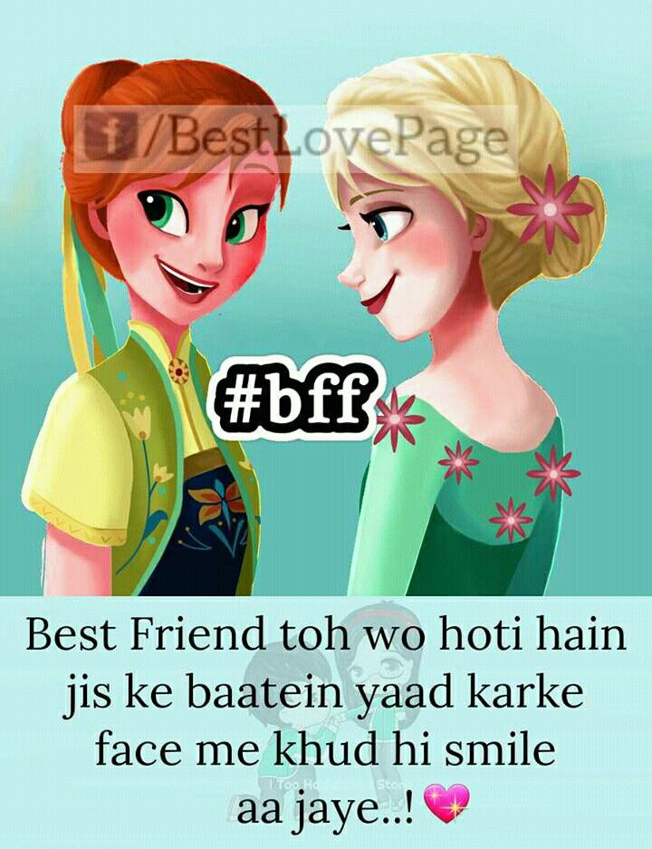 Absolutely Right Dabbbb N Afff Friends Forever Quotes Fake Friend Quotes Friends In Love