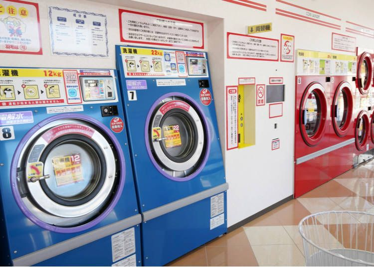 Coin Laundry In Japan Complete Guide To Laundromats And Getting