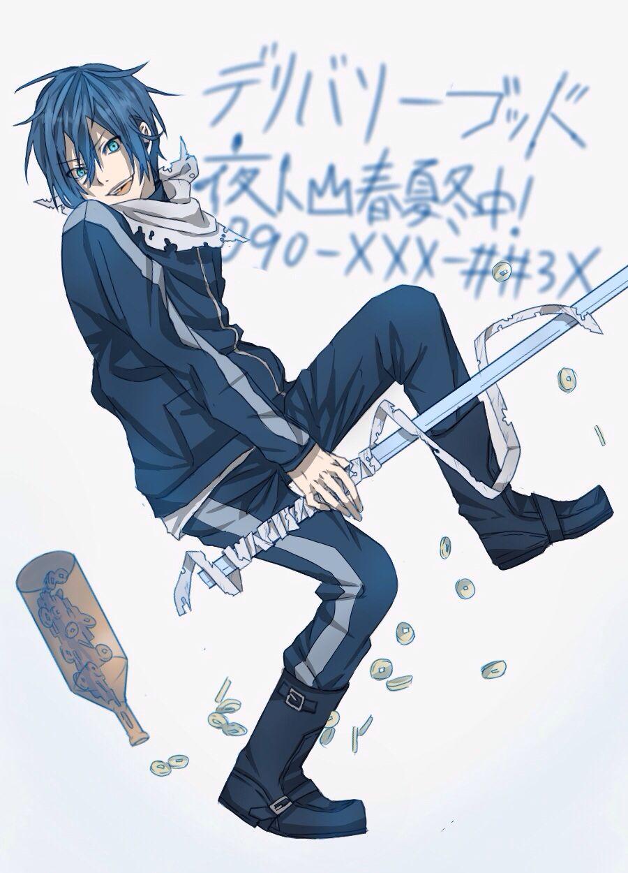 Noragami Yato and Sekki Yato noragami, Best anime