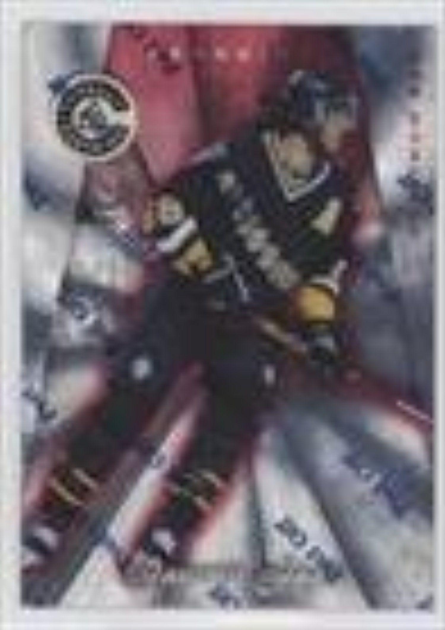 Jaromir jagr 11556199 hockey card 199798 pinnacle