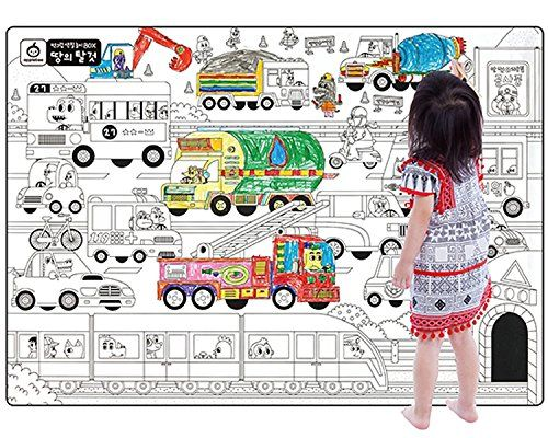 A Set of 4 Giant Wall Size Coloring Posters for Kids Coloring Book ...