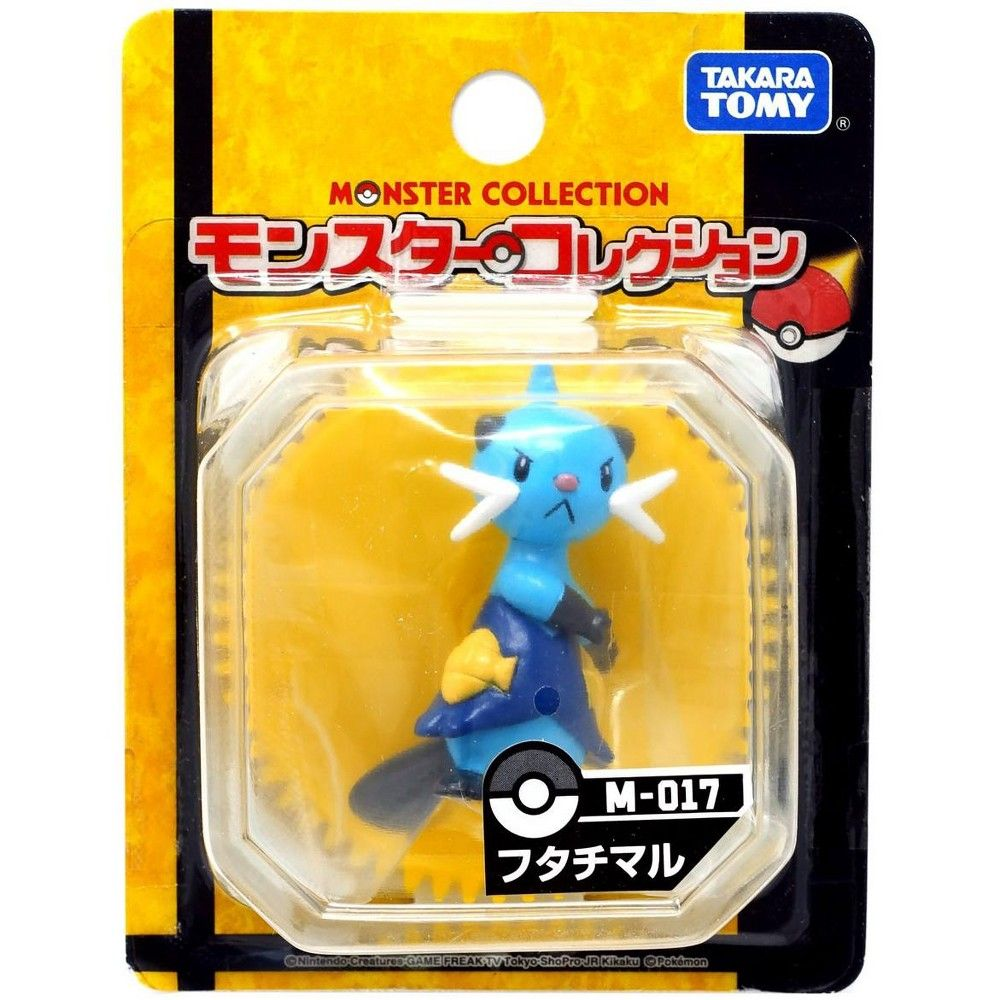Pokemon Diamond /& Pearl Series 10 Weavile Wingull /& Meowth Figure 3-Pack