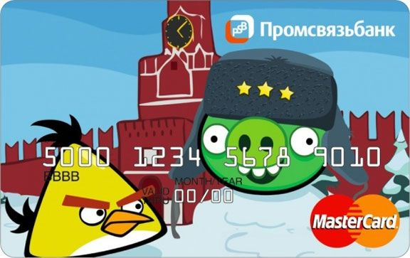 взять кредит онлайн в иркутске