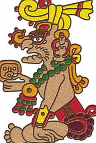 Mayan God Ahau Kin Kinich Ahau Also Referred To As Ahau Kin