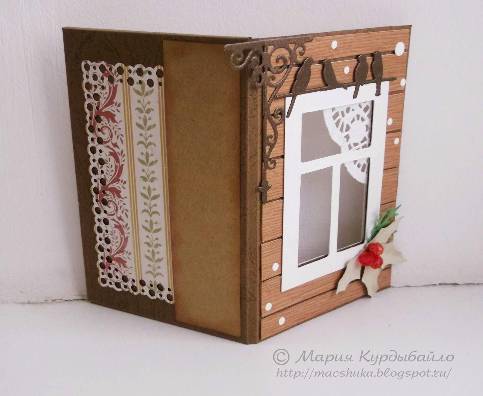 Новогодние открытки скрапбукинг с окном