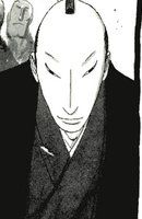 Senou SOUICHIROU main image