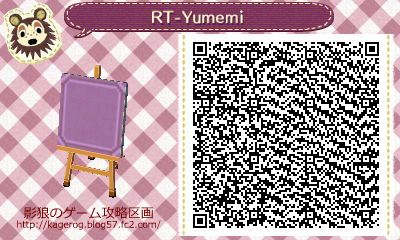Qr Codes For Ac Addicts Purple Tile