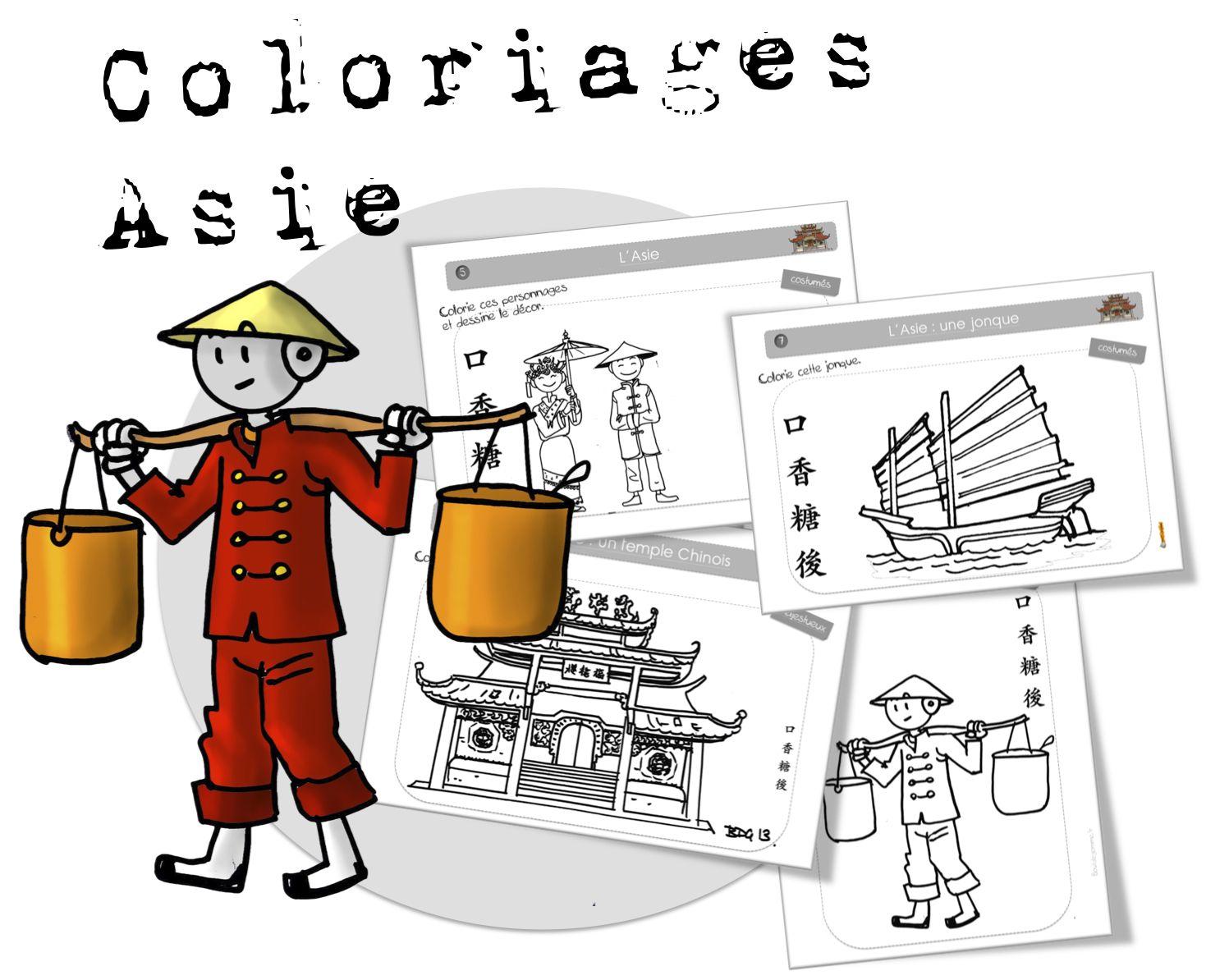 Coloriages par bdg l 39 asie bout de gomme autour du monde asie coloriage et chine maternelle - Coloriage de chine ...