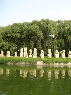 7 províncias da China: Parque do Mundo e Opera de Pequim / 世界公园和京剧 26/08