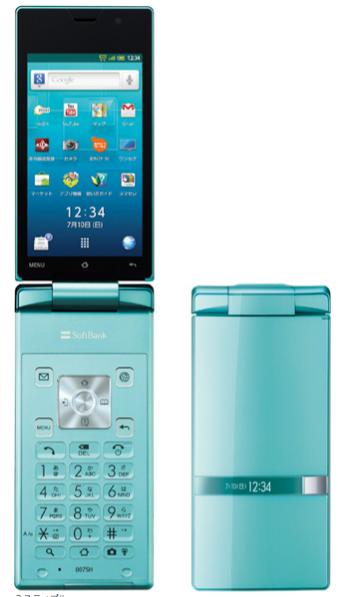AQUOS PHONE THE HYBRID 007SH Sharp Shows World's First