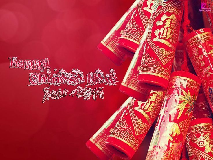 happy chinese new year happy lunar new year 2014 wishes and greetings messages w - Chinese New Year 2014