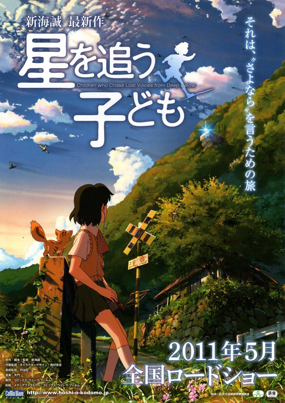Viaggio verso Agartha film anime del 2011 scritto e diretto da Makoto Shinkai, dopo la sua opera precedente 5 cm per second. I