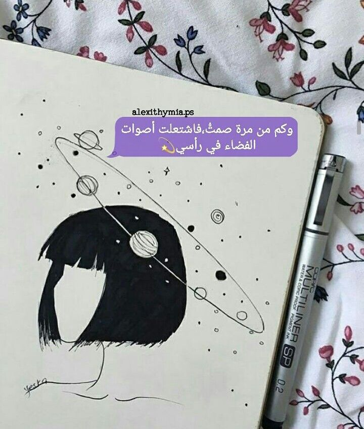 كم Word Drawings Bff Drawings Drawing Quotes